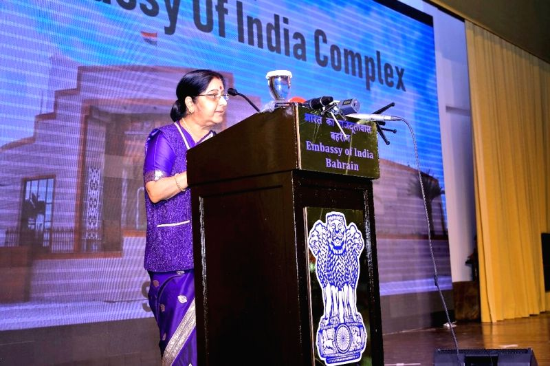 External Affairs Minister Sushma Swaraj addresses at the inauguration of the Embassy of India Complex in Manama on July 14, 2018. - Sushma Swaraj