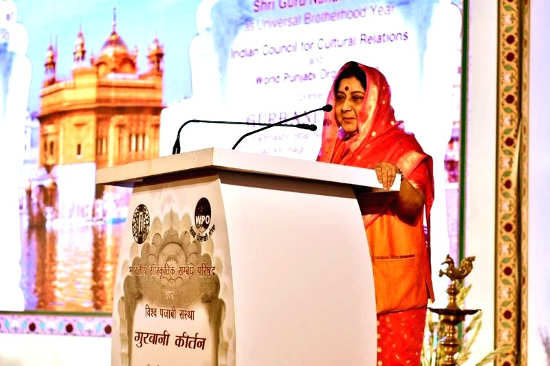 External Affairs Minister Sushma Swaraj addresses at the Gurbani Kirtan organised by Indian Council for Cultural Relations (ICCR) in collaboration with the World Punjabi Organization to ... - Sushma Swaraj and Nanak Dev