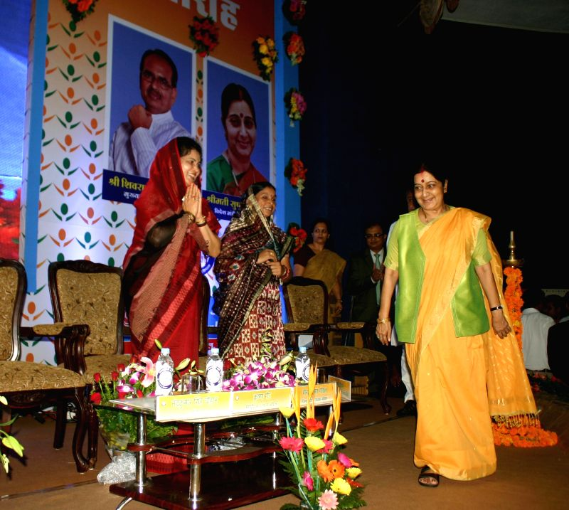 External Affairs Minister Sushma Swaraj at the inaugural function of Prime Minister Jan-Dhan Abhiyan in Bhopal on Aug 28, 2014. - Sushma Swaraj