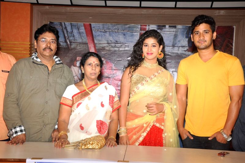 Film Campus Ampasayya press meet.