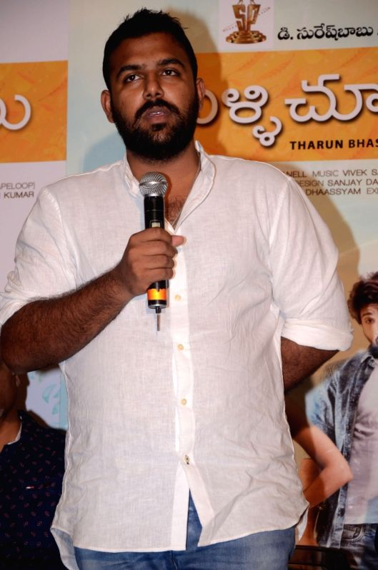 Film Pelli Choopulu press meet.