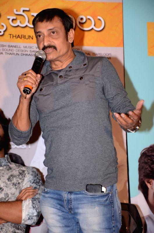 Film Pelli Choopulu press meet.
