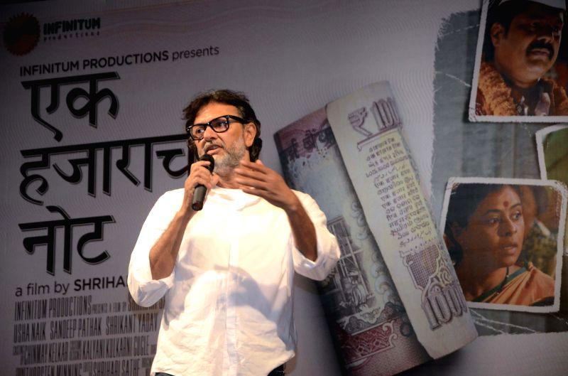 Filmmaker Rakeysh Omprakash Mehra and music director Shailendra Barve during music release of `Ek Hazarachi Note` at Swatantryaveer Savarkar Rashtriya Smarak in Mumbai on April 15, 2014. - Rakeysh Omprakash Mehra