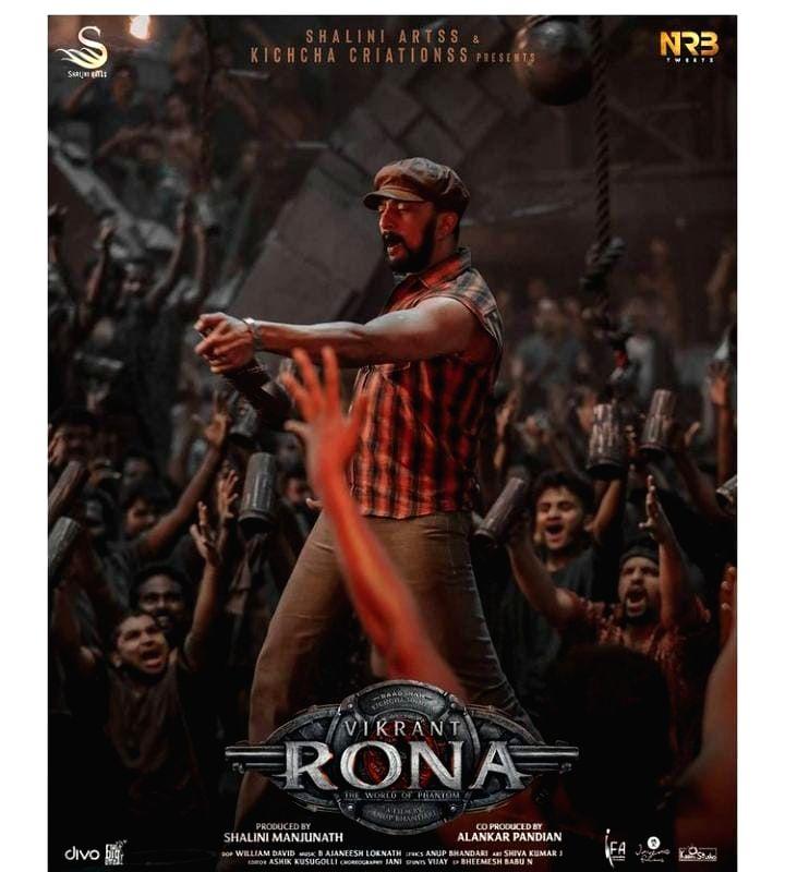 First look of Kichcha Sudeepa's 'Vikrant Rona' gets 12 mn views in a week