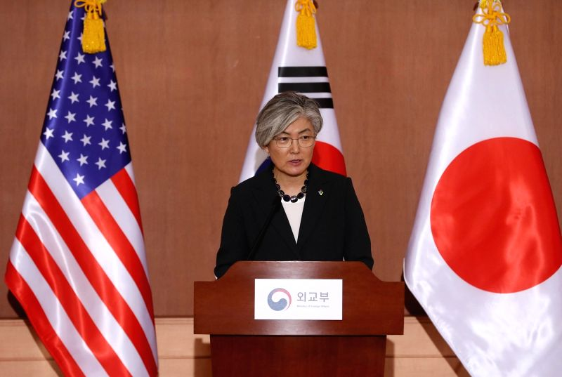 Foreign Minister Kang Kyung-wha speaks at a joint news conference at the Foreign Ministry in Seoul on June 14, 2018, together with U.S. Secretary of State Mike Pompeo and Japanese Foreign ... - Kang Kyung