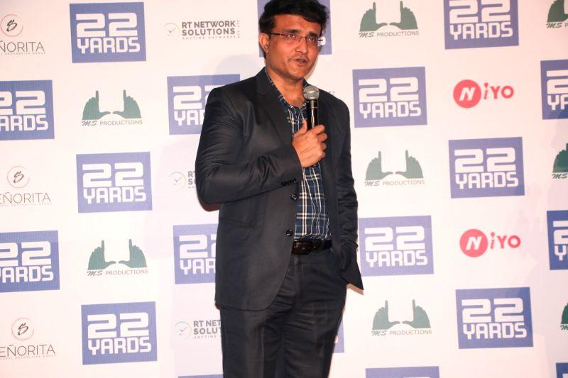 Former Indian cricketer Sourav Ganguly.