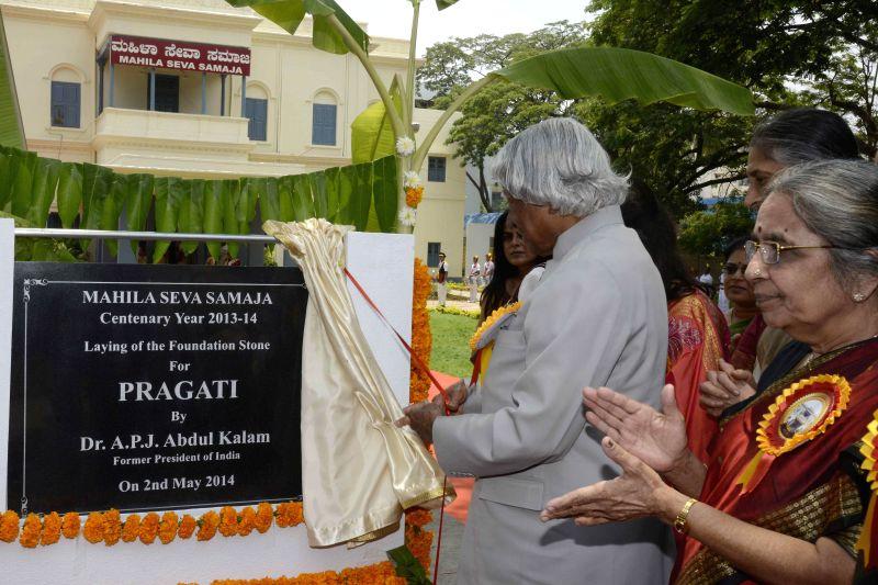 Former Indian President APJ Abdul Kalam lays the foundation stone of 'Pragati' at Mahila Seva Samaj at Basavanagudi in Bangalore on May 2, 2014.