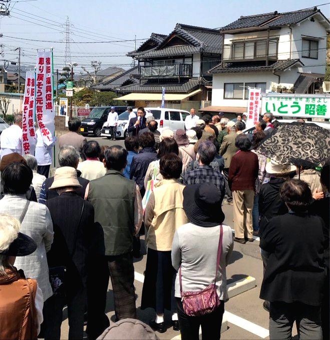 Former Japanese Justice Minister Katsuyuki Kawai pleads guilty to giving bribes.(pic credit: twitter.com/katsukawai)