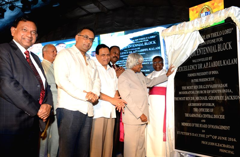 Former President APJ Abdul Kalam unveils the foundation stone of Sesquicentennial Block of Bishop Cotton Boy's School in Bangalore on June 29, 2014.