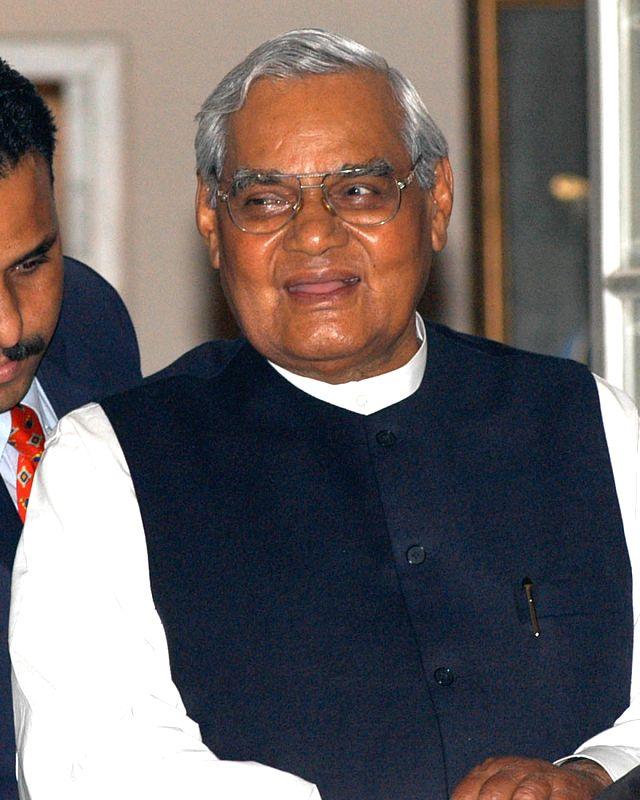 Former Prime Minister Atal Bihari Vajpayee. (File Photo: IANS) - Atal Bihari Vajpayee
