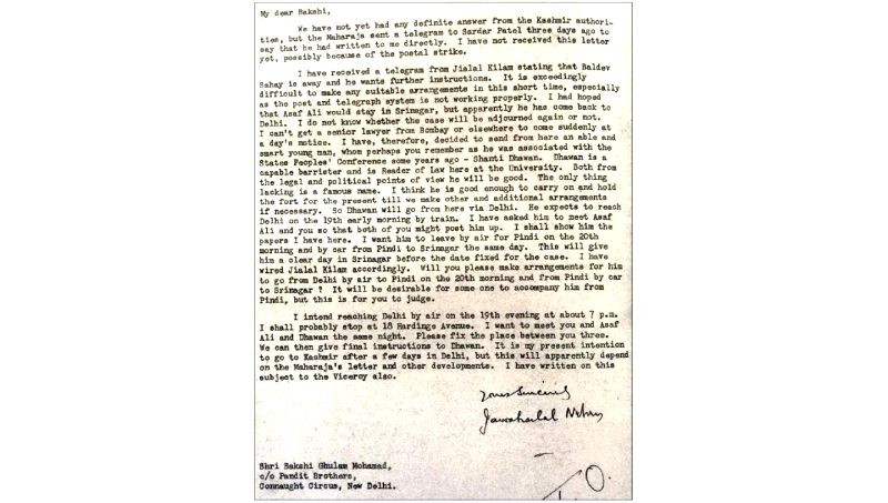 Former Prime Minister Jawaharlal Nehru's letter to Bakshi Ghulam Mohamad.