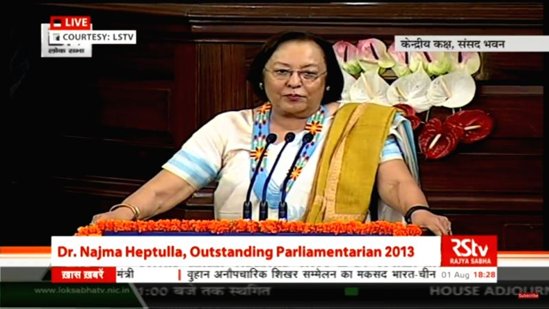 Former Rajya Sabha member Dr Najma Heptulla who received Outstanding Parliamentarian Award for the year 2013 addresses during the award ceremony at Central Hall of Parliament in New Delhi on Aug 1, ... - Najma Heptulla