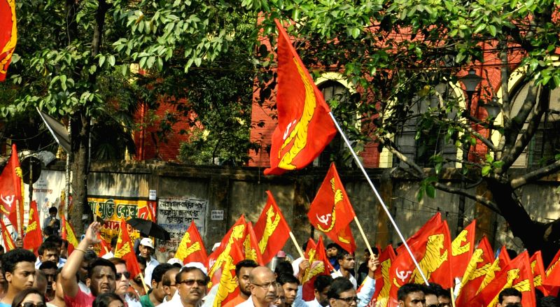 Forward Bloc. (File Photo: IANS)