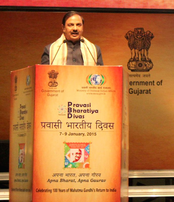 The Union Minister of State for Culture (Independent Charge), Tourism (Independent Charge) and Civil Aviation, Dr. Mahesh Sharma addresses at the second session of the Pravasi Bharatiya .