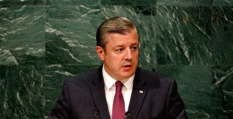 Georgia Prime Minister Giorgi Kvirikashvili. (File Photo: IANS) - Giorgi Kvirikashvili