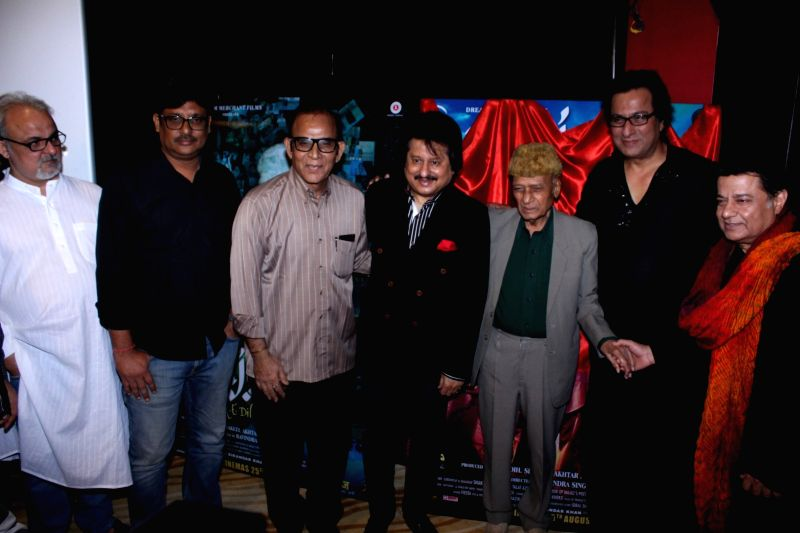 Ghazal singers Pankaj Udhas, Talat Aziz, music director Khayyam and singer Anoop Jalota during the music launch of film Majaz, in Mumbai, on Aug. 8, 2016. - Khayyam