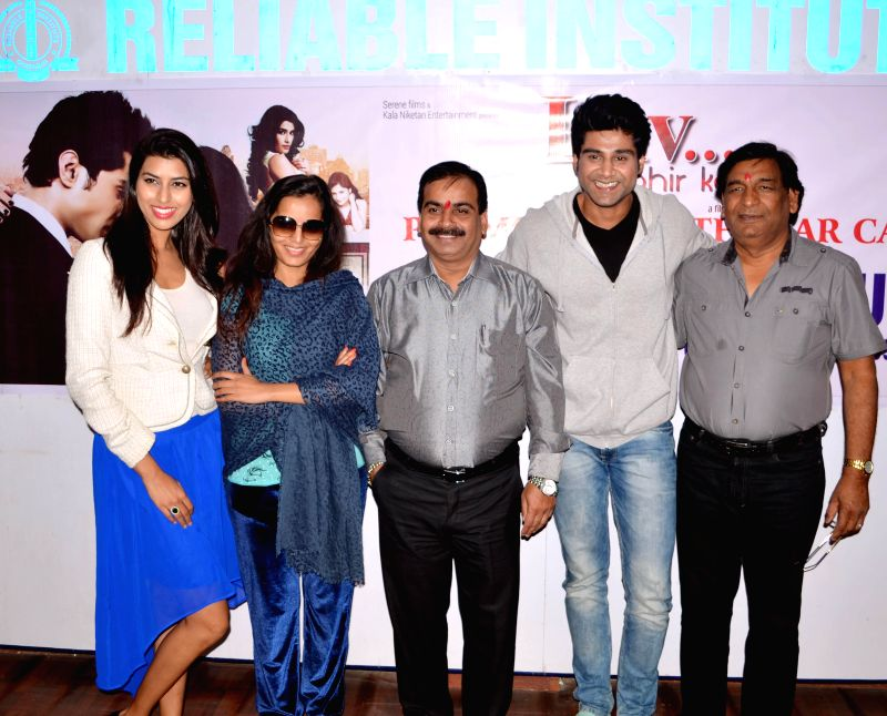 Actors Saurabbh Roy, Meghna Patel, Akriti and others during a press conference to promote their up coming film `Luv… Phir Kabhie` in Ghaziabad on  Dec 2, 2014. - Saurabbh Roy, Meghna Patel and Akriti