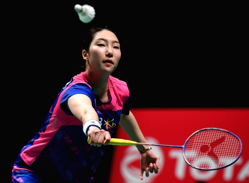 GOLD COAST, May 25, 2017 - Sung Ji Hyun of South Korea competes during the women's singles match of Group 1 against Tai Tzu Ying of Chinese Taipei at TOTAL BWF Sudirman Cup 2017 in Gold Coast, ...