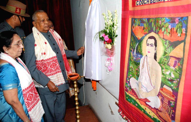Governor of Assam Janaki Ballabh Patnaik formally inaugurate the woven Sri Sri Sankardeva in handloom of weaver Lakhi Prabha Bordoloi during a exhibition at Satya Nath Bora hall, Mrs. Bordoloi who ... - Satya Nath Bora