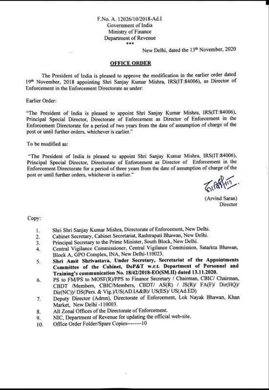 Govt gives 1-year extension to ED Director S K Mishra.