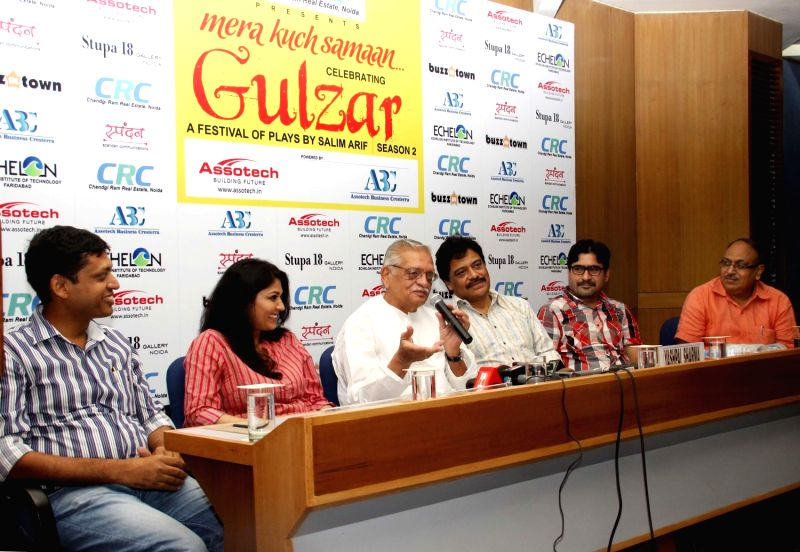 "Gulzar (at the centre in white) at the announcement of the festival, ""Mera Kuch Samaan: Celebrating Gulzar""."