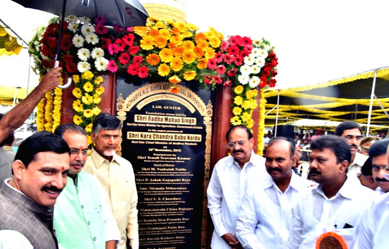 Guntur : Union Agriculture Minister Radha Mohan Singh, Union Minister for Urban Development, Housing and Urban Poverty Alleviation and Parliamentary Affairs M. Venkaiah Naidu and Andhra Pradesh Chief ... - Radha Mohan Singh, M. Venkaiah Naidu and N. Chandrababu Naidu