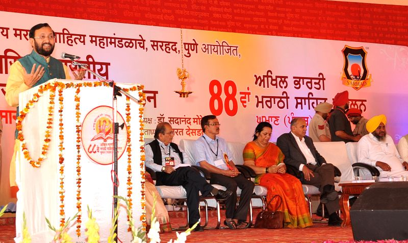 The Union Minister of State for Environment, Forest and Climate Change (Independent Charge) Prakash Javadekar addresses during the Akhil Bhartiya Marathi Sahitya Samelan in Ghuman near ...