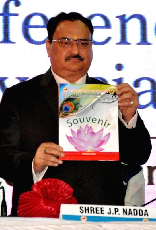 The Union Minister for Health and Family Welfare Jagat Prakash Nadda during a seminar in Gurgaon, Haryana on Feb 19, 2015.
