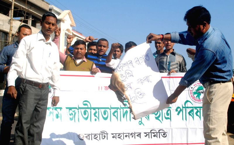 Activist of Asom Jatiyatabadi Yuva Chatra Parishad (AJYCP) stage a demonstration against the proposed Indo-Bangladesh land swap deal in Guwahati on Dec 1, 2014.