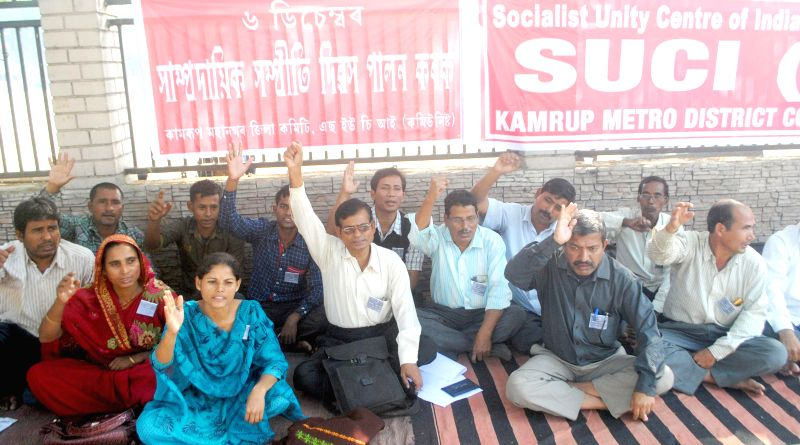 Activists of Socialist Unity Centre of India (SUCI) staging dharna demonstration in Guwahati on Dec 6, 2014 demanding to celebrate the 6th January as Communal harmony Day.