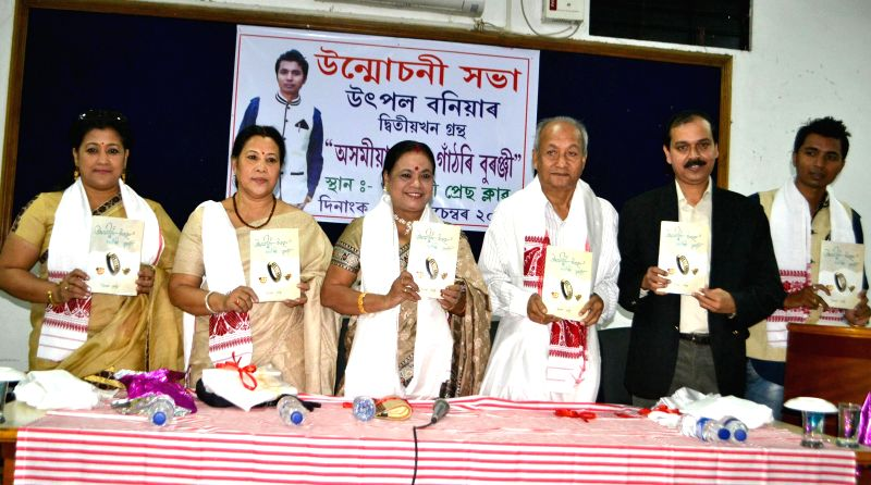 Veteran actor Indra Bania along with other dignitaries releasing a book titled `Asomiya Gahana Gathori Buronji` at Guwahati Press Club on Dec 6, 2014.