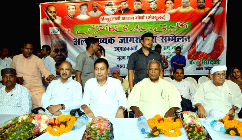HAM leader Jitan Ram Manjhi during a party programme in Patna on April 19, 2017.
