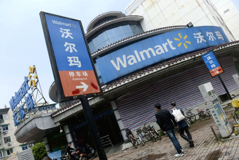 Photo taken on April 22, 2014 shows the Zhaohui outlet of Walmart Stores which is to be closed in Hangzhou, capital of east China's Zhejiang Province. Walmart ...