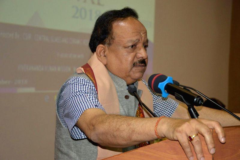 Harsh Vardhan. (File Photo: IANS/PIB)