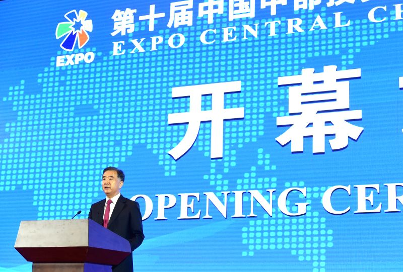 HEFEI, May 17, 2017 - Chinese Vice Premier Wang Yang delivers a keynote speech at Expo Central China 2017 in Hefei, east China's Anhui Province, May 17, 2017. (Xinhua/Guo Chen)