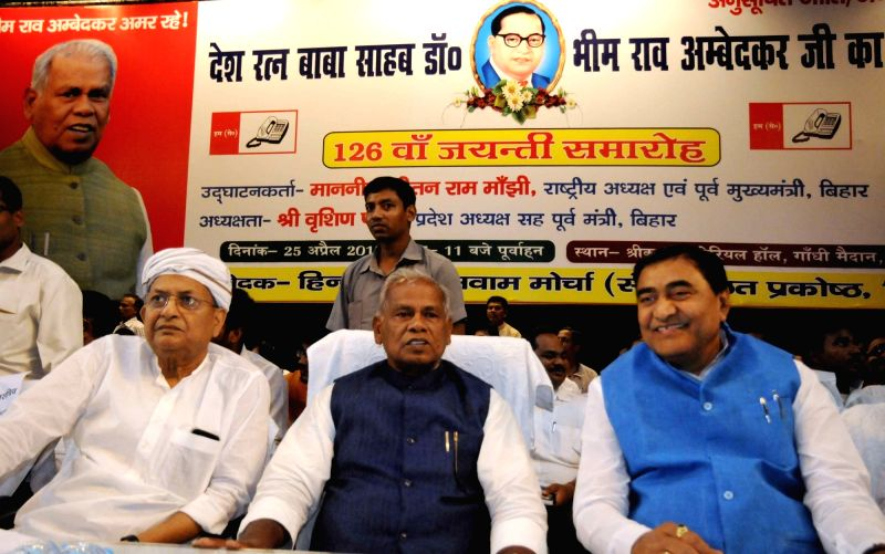 Hindustani Awam Morcha (HAM) leader Jitan Ram Manjhi addresses during a programme in Patna on April 25, 2017.