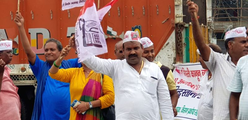 Hindustani Awam Morcha (HAM) workers stage a demonstration during a shutdown called against Muzaffarpur shelter home rapes; in Patna on Aug 2, 2018.