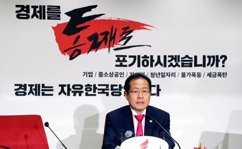 Hong Joon-pyo, chairman of the main opposition Liberty Korea Party, expresses his intention to resign over the party's crushing defeat in the June 13 local and parliamentary by-elections ...