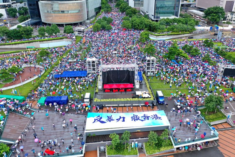 HONG KONG, Aug. 17, 2019 (Xinhua) -- Aerial photo shows people from all walks of life taking part in a rally to voice their opposition to violence and call for restoring social order, expressing the people's common will to protect and save the city a