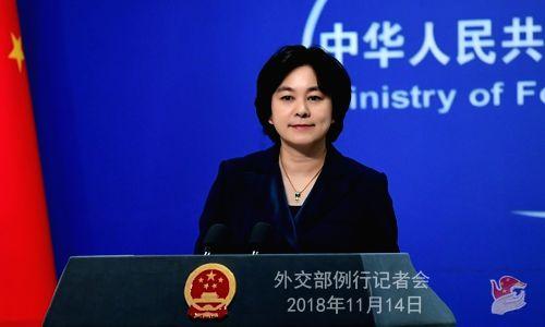 Hua Chunying. (Photo: MFA,China)(Image Source: IANS News)