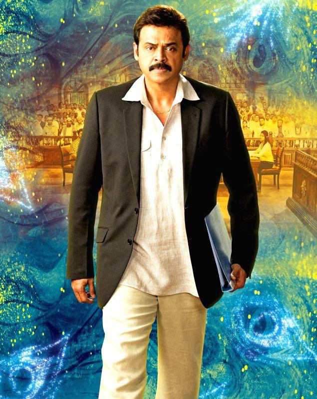 Actor Venkatesh in telugu movie Gopala Gopala.