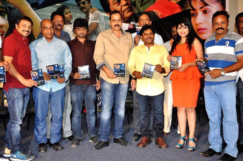 Andala Chandamama audio release function held in Hyderabad, on Dec 16, 2014.