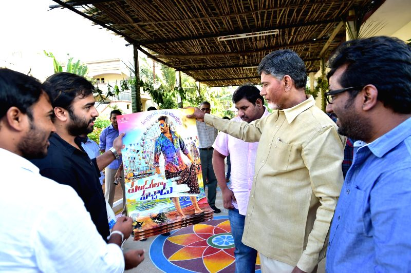 Andhra Pradesh chief minister Chandrababu Naidu to launch  Pandaga La Vachadu movie first look