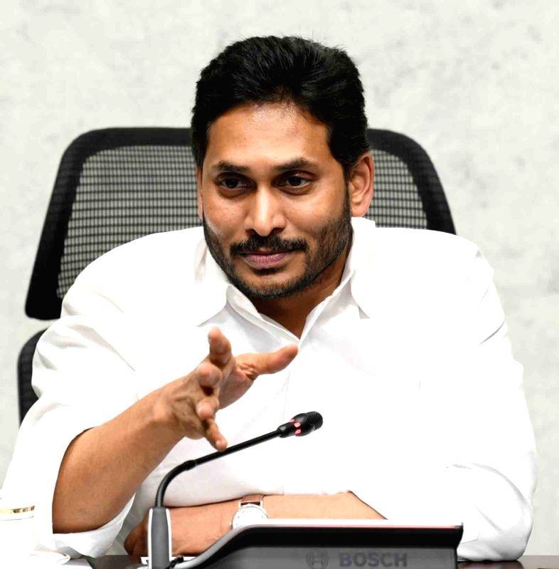 Hyderabad :  AP chief Minister YS Jagan Mohan Reddy  Reviewing IT policies and Digital Libraries in Hyderabad on Wednesday,  June 23, 2021.