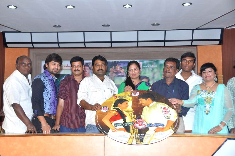 Audio launch images from telugu film `Porkkuthirai`.