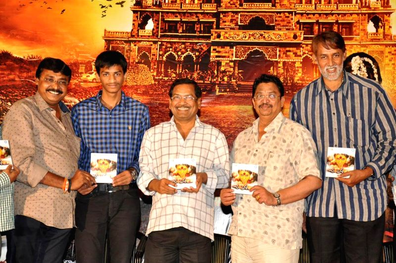 Audio launch of film Chandra Kala.