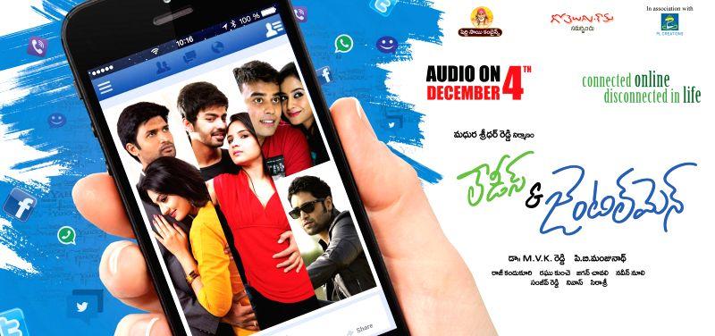 Audio launch of film Ladies & Gentlemen .
