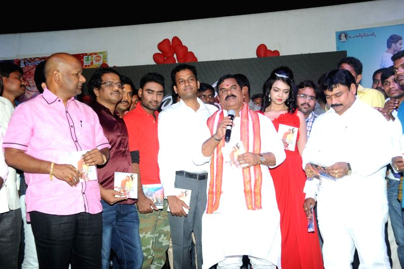 Audio launch of film Romance with Fiance .