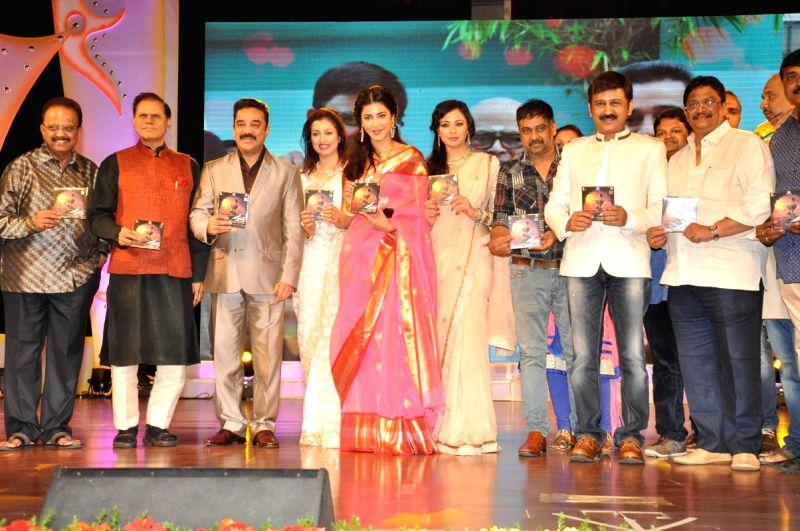 Audio launch of film Uttama Villain at Shilapa Kala Vedika in Hyderabad on Saturday (28th March) evening.