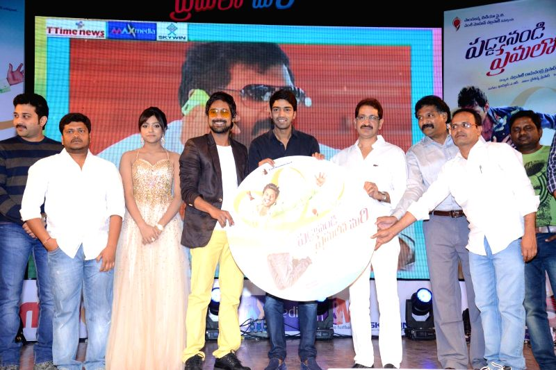 Audio launch of Paddanandi Premalo Mari .